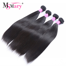 We Need Distributors Bulk Stock Cheap Factory Stock Clearance For Sale Human Hair Extensions Peruvian Straight Shoulder Length