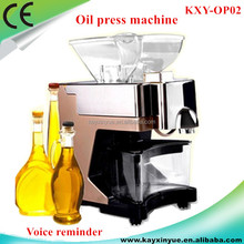 2016 hot sell CE approved hemp/neem/ ginger oil extraction machine