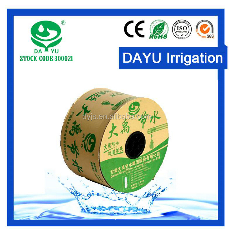 Alibaba online shopping sales hdpe agriculture drip irrigation tape