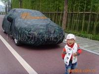 New design camouflage german car cover at factory price