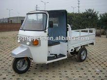 cargo three wheeler motorized tricycle with DOHOM
