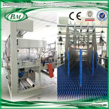 heat wrapping machine