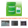 RTV 2 Liquid Silicone Rubber Potting Series