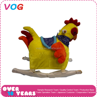 2017 New outdoor commercial park kids spring riding toy plush chicken rocking horse