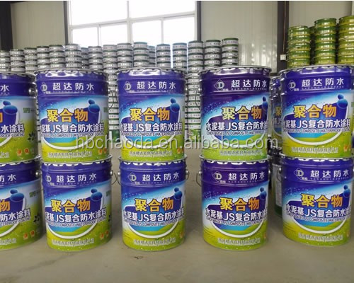 JS composite waterproof coating waterproof nano coating