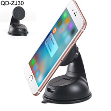 Simple design mini car magnetic phone holder dashboard universal magnetic car mount holder compatible with all mobile phones