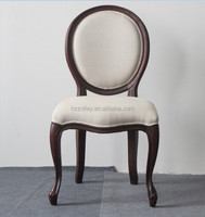 Wholesale Luxury brown Wooden Design Louis XV Chair Used Dining Chair