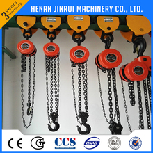 2 ton 3 ton 7.5 ton Electric Chain Hoist Block Manual Pulley Lever Block Specification