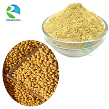 Top Quality Hydrogenated soya Lecithin