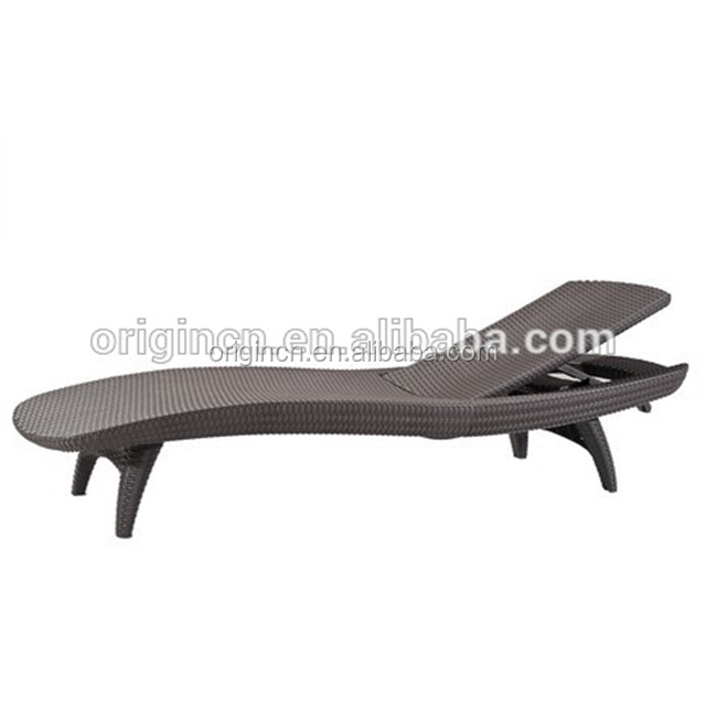 Modern chairs outdoor bed sofa folding furniture with s shape design and adjustable backrest rattan pool sunbed