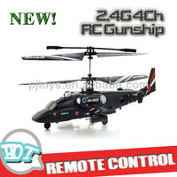 2.4G 4Ch RC Helicopter, 2.4G 4Ch RC Gunship, RC 4Ch Helicopter