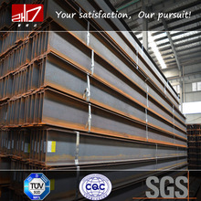 Factory price s275jr heb steel h beams galvanized steel beams with SGS certificate