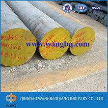High Quality S20c Carbon Structural Steel