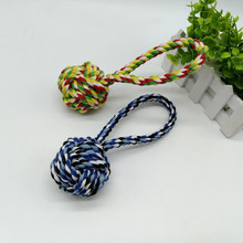 Pet Dog Cotton Rope Ball Molar Teeth Clean Toys