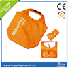 Hot New Product for 2015 nylon Foldable Bag