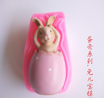 silicone easter bunny egg cake candy chocolate mold for home decor diy