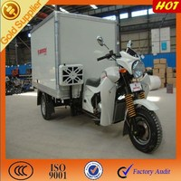Best New Trike Motorcycle or Electric Tricycle Foldable