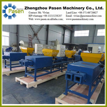 Compressed Wood Blocks Making Machines|Wood Pallet Feet Block Forming Machine