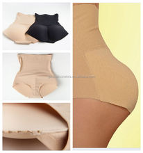 Healthcom Lady Padded Seamless Butt Hip Enhancer Shaper Panties Underwear,Beige