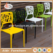 Nordic design modern plastic chair cheap plastic patio chairs
