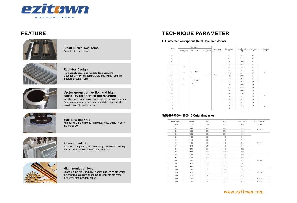 Ezitown oil immersed transformer 07