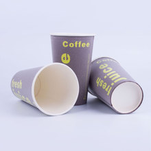 Striped paper cups logo printed disposable paper coffee cups