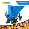 Automatic 1 row potato planter for walking tractor