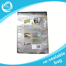 d2w bio-degradable ziplock/zipper/reclosable/resealable bags.....