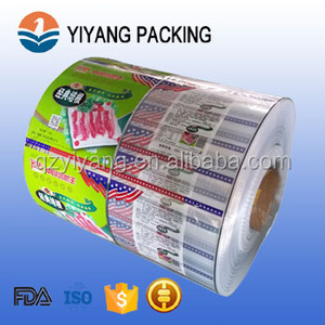 China manufacturer printing static film roll with high quality