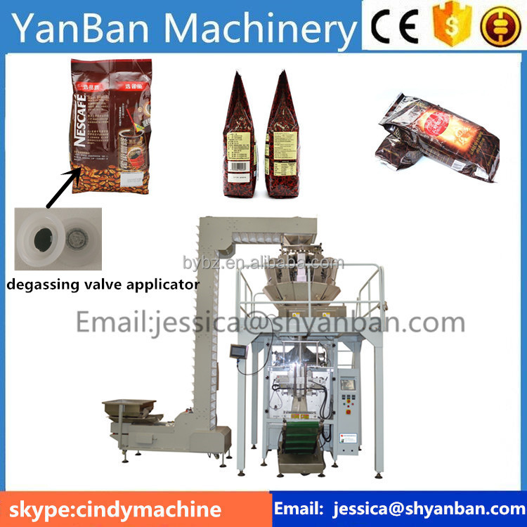 Economic Price Coffee Capsule/Beans Stand-up Bag Filling Packing Machine with degassing valve applicator