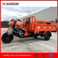2015 hot sale Shineray 150cc 200cc 250cc 300cc cargo passenger use 3 wheel motorcycle