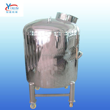 500L movable sanitary degree stainless steel storage tank
