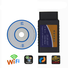 Auto Scanner Wireless OBD2 OBDII Adapter ELM 327 Interface car code reader wifi elm327
