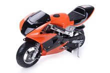 factory offer mini pocket bikes for adults