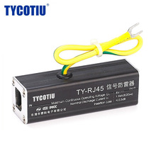 TYCOTIU New Products 2017 Electrical RJ45 Ethernet Surge Protection Device SPD Lightning Arrester