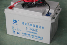 12V 50AH Solar energy and wind turbine system Gel Sealed Lead Acid Battery Made in China Manufacturer