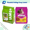 wholesale cheap plastic pet food packing bags/dog and cat food packaging bags