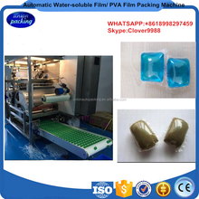 Laundry Detergent Water Soluble Film/PVA Packing Machine,PVA Water-soluble film | PVA cold water transfer plastic film