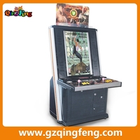 Cheap video game console kids arcade video machines for sale WW-QF209