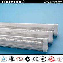 High lumen 3014 12w 15w 20w 110~240V integrated t5 t8 circular fluorescent lamp