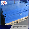 uhmwpe plastic sliding boards with customzied szie / Low water absorption green uhmwpe fender panel with any color