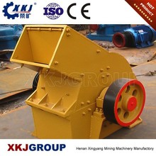 China famous brand XKJ hammer crusher machine with competitive price
