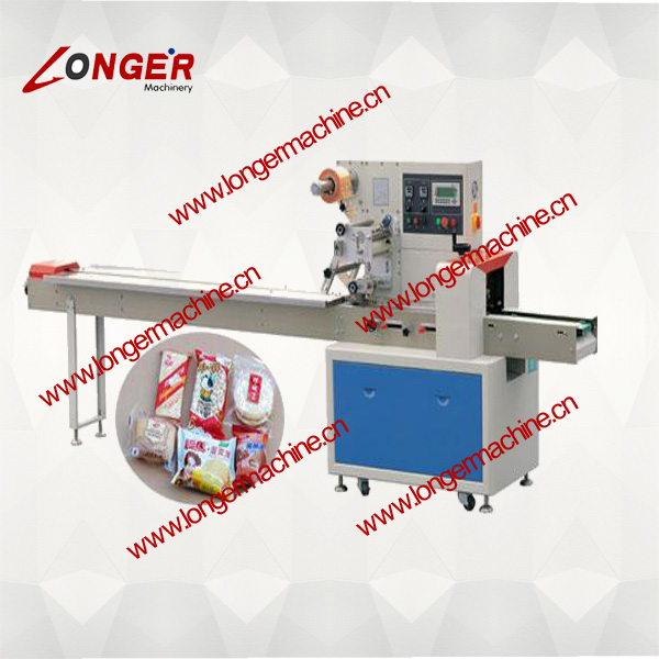 Food Packaging Machine|Bread Packaging Machine|Mooncake Packing Machine