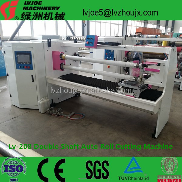 pvc electric tape cutting machine, double shaft cutter,mylar tape cutting machine