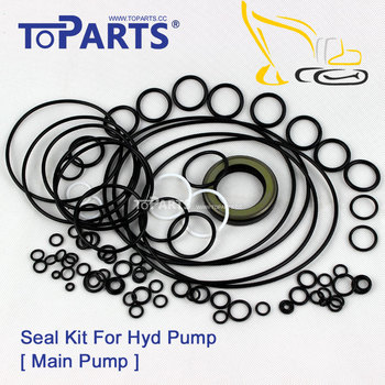 KONAN MKB-200 hydraulic breaker oil seal kits MKB200 seal part service kit