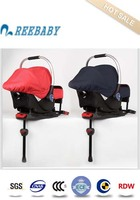Second-to-no-one Choice baby safety motor cradle with best ISOFIX Base