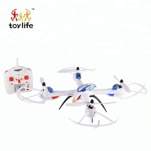 2.4G 4.5 channel rc four axis drone plane for kids