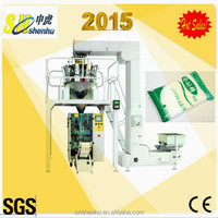 China supplier sugar sachet packing machine