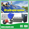 Cheapest solar panel,solar power system sale in China