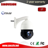 dual way audio wireless outdoor dome ptz ip camera